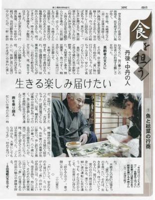 file-kizaki006